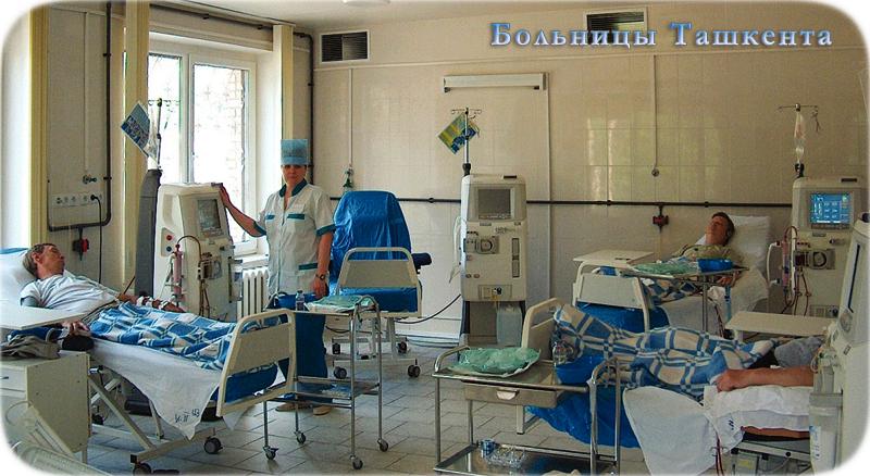 Маммолог екатеринбург 40 больница записаться на прием
