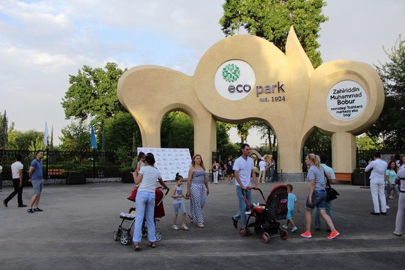 26460fd742b7 10 июня 2017 года состоялось открытие Центрального экопарка, который назван  именем Бобура. Он расположился на месте старого зоопарка, на пересечении  улиц ...