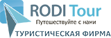 RODI TOUR TRAVEL FIRM.