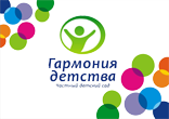 GARMONIYA DETSTVA. NON-GOVERNMENTAL PRESCHOOL EDUCATIONAL INSTITUTION