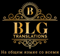 """BIG LETTER GROUP"" ООО"