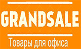 GRANDSALE LTD.