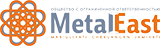 """METALL EAST"" ООО"