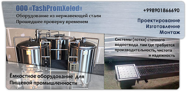 кредит в иркутске без справок
