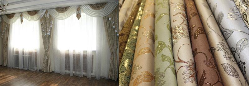 bacf1bab2bf4 Дополнительная информация по виду деятельности  Портьеры и шторы в Ташкенте  в Узбекистане - продажа, пошив
