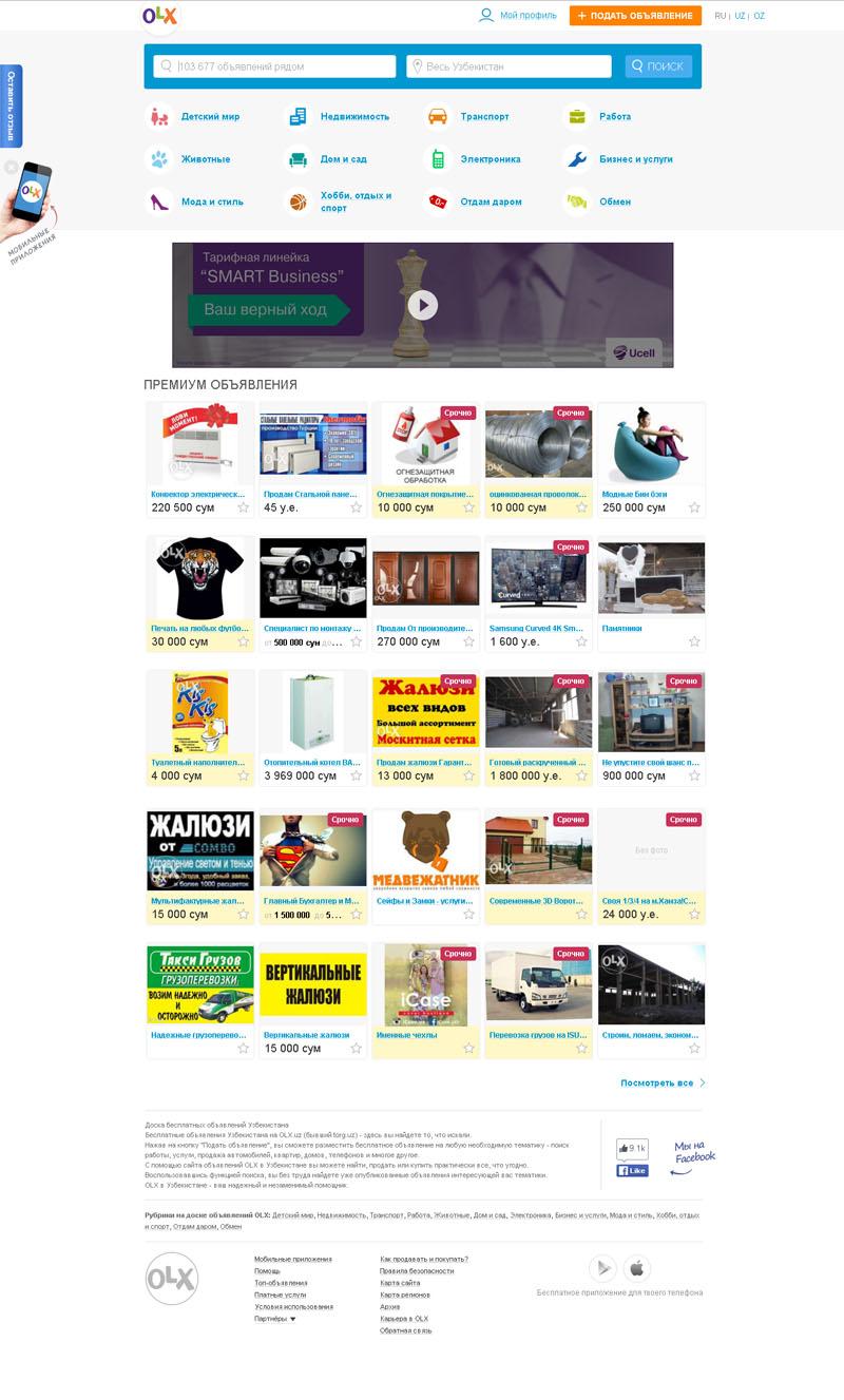 Раскрутка сайтов, вакансии узбекистан сделать сайт в santafox